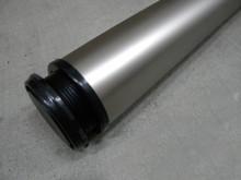 Nogi Noga Metalowa NOVA AN-710  fi60 Wys.71 cm Nikiel Satyna - Amix