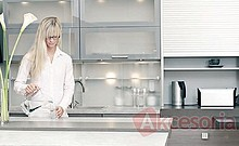 Żaluzja Rauvolet ML20 szer. 60/150cm wys. Aluminium - Rehau