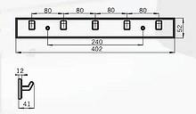 Wieszak Siro SM8171 Brązowa Eko Skóra - Siro