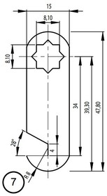 Zamek Uniwersalny X-1930 Chromowany 48mm - Siso