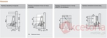 Szuflada ANTARO Wys.M=83mm dł.65cm 65kg CZARNA Hamulec - Blum
