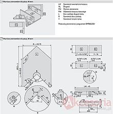 Szuflada Tandembox NAROŻNA Wys.M=83mm Dł.65cm 65kg BIAŁA - Blum