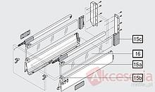 BOXSIDE Metal Z37A SZARY Do ANTARO Dł.65cm Wys.D 2szt+Mocowanie - Blum