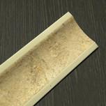 Listwa przyblatowa wykonana z tworzywa sztucznego.  Całkowita długość - 3000mm. Kolor - trawertyn 616