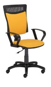 Fotel obrotowy Clip to bardzo stylowy mebel, który usatysfakcjonuje nawet bardzo wymagające osoby. Będzie znakomitym rozwiązaniem do wszystkich wnętrz...