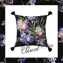 Przedstawiamy Wam dekoracyjną poszewkę UNREAL IRIS Small!  Absolutna perfekcja, najlepszy design oraz najwyższa jakość wykonania!  Jeśli lubisz...