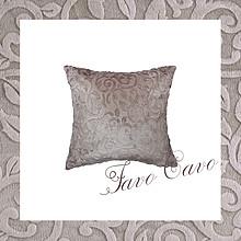 Przedstawiamy Wam dekoracyjną poszewkę FAVO CAVO!  Absolutna perfekcja, najlepszy design oraz najwyższa jakość wykonania!  Jeśli lubisz...