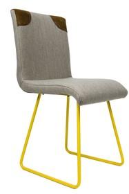Krzesło na płozach - kolor żółty
