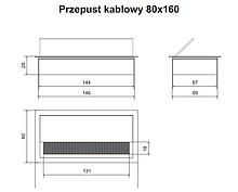 Przepust Kablowy Prostokątny z Aluminium 160x80 mm Aluminium - Amix