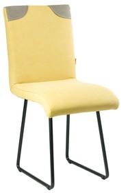 Krzesło na płozach kolor żółty