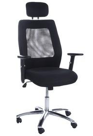 Spokojny oraz komfortowy, fotel biurowy DUBLIN oferuje bezkonkurencyjną jakość oraz cenę. Posiada wiele atutów, na przykład: wysokość siedziska jest...