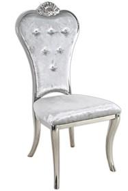 Krzesło z pikowanym oparciem B379 - srebrny