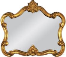 Śliczne lustro w efektownej ramie. Rama lustra wykonana jest z masy PU i pokryta złotym szlagmetalem. Szlagmetal to cieniutkie listki metalu ręcznie...