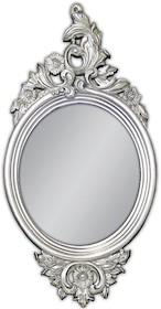 Wyjątkowe, bogato zdobione lustro w posrebrzanej ramie. Rama lustra wykonana jest z masy PU i pokryta srebrnym szlagmetalem. Lustro jest dostępne w kolorze...