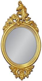 Wyjątkowe, bogato zdobione lustro w pozłacanej ramie. Rama lustra wykonana jest z masy PU i pokryta złotym szlagmetalem. Lustro jest dostępne w kolorze...