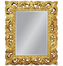 Piękne, bogato zdobione lustro w barokowej ramie. Idealnie sprawdzi się w każdym pomieszczeniu, pięknie komponuje się z naszymi złotymi komódkami. Rama...