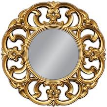 Rama lustra wykonana jest z masy PU. Pokrywana jest szlagmetalem. Lustro jest dostępne w kolorze złotym oraz srebrnym. Szlagmetal to listki metalu ręcznie...