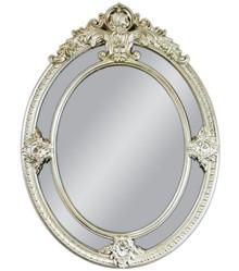 Rama lustra wykonana jest z masy PU i pokryta srebrnym szlagmetalem. Szlagmetal to cieniutkie listki metalu ręcznie nakładane i przecierane kamieniem Agatu...