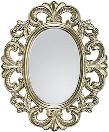 Niewielkie lecz bardzo efektowne lustro w bogato zdobionej ramie. Rama lustra wykonana jest z masy PU i pokryta srebrnym szlagmetalem. Szlagmetal to...