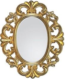 Niewielkie lecz bardzo efektowne lustro w bogato zdobionej ramie. Rama lustra wykonana jest z masy PU i pokryta złotym szlagmetalem. Szlagmetal to cieniutkie...