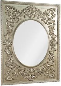 Wyjątkowe i niespotykane lustro w oryginalnej ramie. Rama lustra wykonana jest z drewna i pokryta srebrnym, przecieranym szlagmetalem. Lustro można wieszać...
