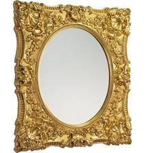 Rama lustra wykonana jest z masy PU. Pokryta jest złotym szlagmetalem. Tafla lustra jest kryształowa. Lustro można wieszać w pionie oraz w poziomie. ...