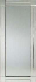 Proste lecz eleganckie, nowoczesne, pokaźne lustro w klasycznej ramie. Rama lustra wykonana jest z lusterek. Lusterka posiadają fazę. Lustro można...