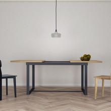 Stół rozkładany ITEAT 140-200