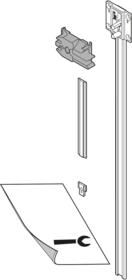 Z80S0760 CABLOXX listwy zamka Zestaw zawiera: listwę zamka, element dystansowy do przycięcia, końcówkę zamka, mocowanie zamka, wzornik wiertarski...