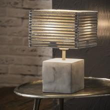 Lampa stołowa Block beton biało-szary abażur