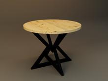 Stół PELLO Nowoczesna a zarazem elegancka i prosta forma stołu idealnie wpasowuje się w nowoczesne wnętrza. Blat drewniany wykonany z litego drewna z...