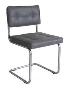 Krzesła RUBY szare - zestaw 2 sztuk