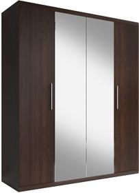 Mestre S 20 - szafa 4 drzwiowa  MESTRE S to nowość o ponadczasowym designie. Cała kolekcja jest wykonana z wysokiej klasy laminatu a wyczuwalnej...