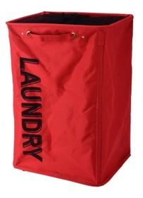 Materiałowy kosz na pranie na kółkach czerwony