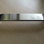 Uchwyt z kolekcji DRUCKGUSS, renomowanej firmy Siro. Wykonany z metalu.Rozstaw 224mm. Kolor pokrycia - stal szlachetna. W skład kolekcji wchodzi również...