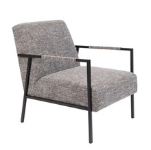 Fotel lounge WAKASAN szary