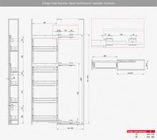 Cargo Maxi Boczne 20 cm H=170 cm Linia MAXIMA EVO II Prawe Biały - Rejs