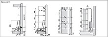 Tandembox TYŁ SZARY U708 Do Wys. Boku D=198mm Szer.Korp 60cm - Egger
