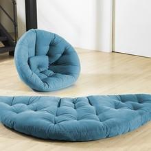 Fotel futonowy Nest (duży)