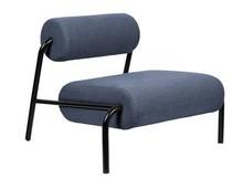 Fotel LEKIMA ciemny niebieski