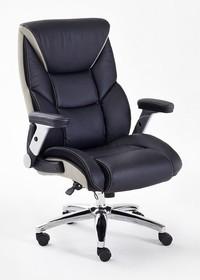 Fotel gabinetowy REAL COMFORT 2 - czarny/beżowy