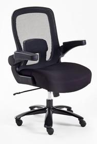 Fotel gabinetowy REAL COMFORT 6 - czarny