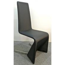 Krzesło HB-12 ekoskóra - czarny