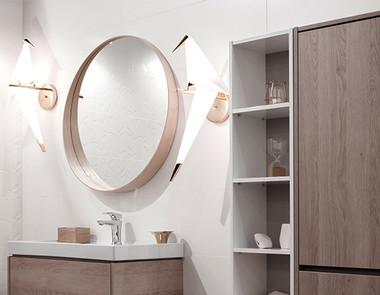 Kinkiet łazienkowy - czym warto kierować się podczas wyboru?