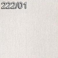 TOP-LINE GR.2 - EROS 222.01