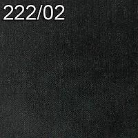 TOP-LINE GR.2 - EROS 222.02