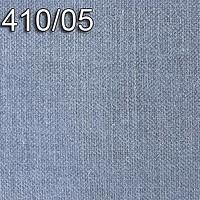 TOP-LINE GR.4 - KISS 410.05
