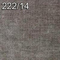 TOP-LINE GR.2 - EROS 222.14