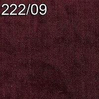 TOP-LINE GR.2 - EROS 222.09