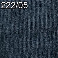 TOP-LINE GR.2 - EROS 222.05